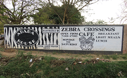 Zebra Crossings, Lusaka